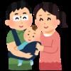 赤ちゃんのいる生活ってどんな感じ?出産前に夫婦で読みたいコミックエッセイ「おかあさんライフ。」