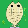 札幌でフリーターは幸せに生きていけるのか?