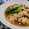 簡単!!ほっこり美味しい!!鶏の治部煮の作り方
