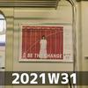 週報 2021W31、スポーツだけを見ている