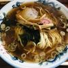 麺喰らう(その 308)中華そば