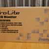 iiyama のモニター購入した感想! ProLite XB2481HSU