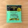 直火焙煎サンパウロコーヒー〜ドリップパックコーヒー グアテマラ エルインフェルト農園100%〜は安心の味!
