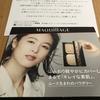 マキアージュ『まるで「キレイな素肌」体感サンプルプレゼントキャンペーン』に当選!