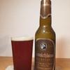 サミクラウス アルコール14度!オーストリアのビール ビールの感想52