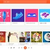結局、Google Play Music一択! のはずがSpotifyも少々……