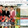 8/8「ネプリーグ」に中島裕翔&桐山照史ら出演 日9ドラマ『HOPE』チーム参戦