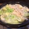 鶏の水炊きは骨から旨味が溢れ出てスープ飲み干すほど美味かった