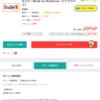 モッピーでBookLive!20%還元 復活中!!!