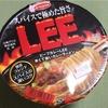 辛くて旨いカレーラーメン「LEE」の辛さは唐辛子の辛さじゃなくスパイスの辛さであった【辛いけど食える】