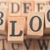 ブログ初心者が必ず陥るブログのネタが見つからない!書けない!で困っています