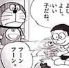 巡業三日目なんてたって台風!!!