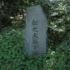 3月14日、赤穂事件(忠臣蔵討ち入り)の原因となった江戸城松の廊下刃傷事件 勃発!!