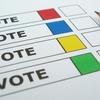 選挙に行く? 1970年以降生まれの僕らにとって投票の意味ってなんだろう。