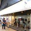 9/25(日) 明和電機×島村楽器presents オタマトーンデモンストレーション実施レポ!