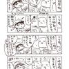 KISEKI工房創刊おめでとう!!今後の展望・次号について