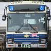 名古屋市営バス、NMS車の「ノンステップバス」表記の変遷