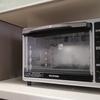 【アイリスオーヤマ・コンベクションオーブン購入】単機能の電子レンジしかない我が家。やっぱり魚焼きグリルはオーブンの代用になりきらず…
