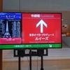 【新国立劇場 中劇場】東京オペラ・プロデュース「ルイーズ」を鑑賞するの巻