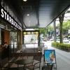 スターバックスコーヒー香林坊東急スクエア店