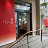 和歌山 白浜「Kagerou Cafe かげろうカフェ」の生かげろうが美味い!食べたら笑顔になるわけとは?!