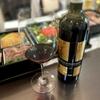 イタリアの高級ワイン ブルネッロ・ディ・モンタルチーノ