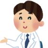 お医者さんに聞いてみた。ボトックスとBNLSどっちが効くか見極める方法
