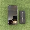 iPhoneXRのバッテリー交換もスマホ堂鴨島店へお任せください!