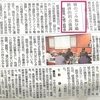 経済産業省が1月10日札幌で核ごみ最終処分に関する自治体説明会開催