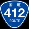 No.052 国道412号
