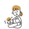 【パーフェクトなスタートをきめた完母で苦しむ】1:2人目の余裕