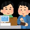 【Yahoo Japanカード】入会で12,500円相当のポイント+2カ月間はマイル還元率もアップ!