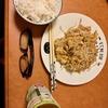 今回の料理(3品)