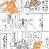 けものフレンズ最終回の日の大学生の活動回顧録[漫画]