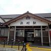 山陰本線:浜村駅 (はまむら)