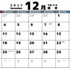この性格は死なないと治らないのかと思ってしまった、我が家の12月の家計簿。