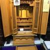 熊本  ケヤキ仏壇 欅仏壇 売れてます 高級 本物
