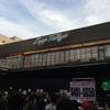 清竜人25 ライブツアー2016 秋 ツアーファイナル@Zepp東京 2016.11.20【解散発表!!】