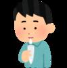 第943回【痛くない!唾液採取だけの自費PCR検査の方法とは?】