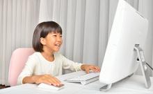 親の失敗を繰り返すな!小学生向けのオンライン英会話おすすめはこれだ!