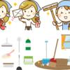 玄関タイル・石畳の掃除方法9選!【砂、泥汚れ、黒ずみ、くすみ、アイテム】