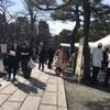 建仁寺さんで 京都和食の祭典がありました
