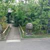 松山庭園美術館猫ねこ展2017に行ってきました♪