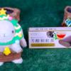 【贅沢チョコレートバー 芳醇和紅茶】ローソン 12月17日(火)新発売、コンビニ アイス 食べてみた!【感想】