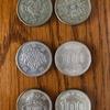 「現在有効な100円硬貨」は37種類もあるんです