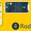 Radiotalk株式会社のCTOに就任しました