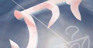 数魂龍印画 6月20日の図