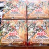 【遊戯王】激アツ最新弾「ライトニング・オーバードライブ」で最強汎用天使を当てるぞ!【プリシクチャレンジ】