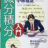 岡山STEP/TEEN 2巡目第9章。STEPの章立て関係無いけれど(笑)、信念を書き換える方法見つけたかも。