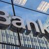 銀行株は下がる?上がる?明日の銀行業界への課題と期待